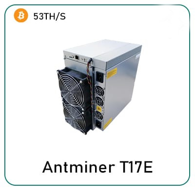 Bitmain Antminer T17E 53th/s for sale